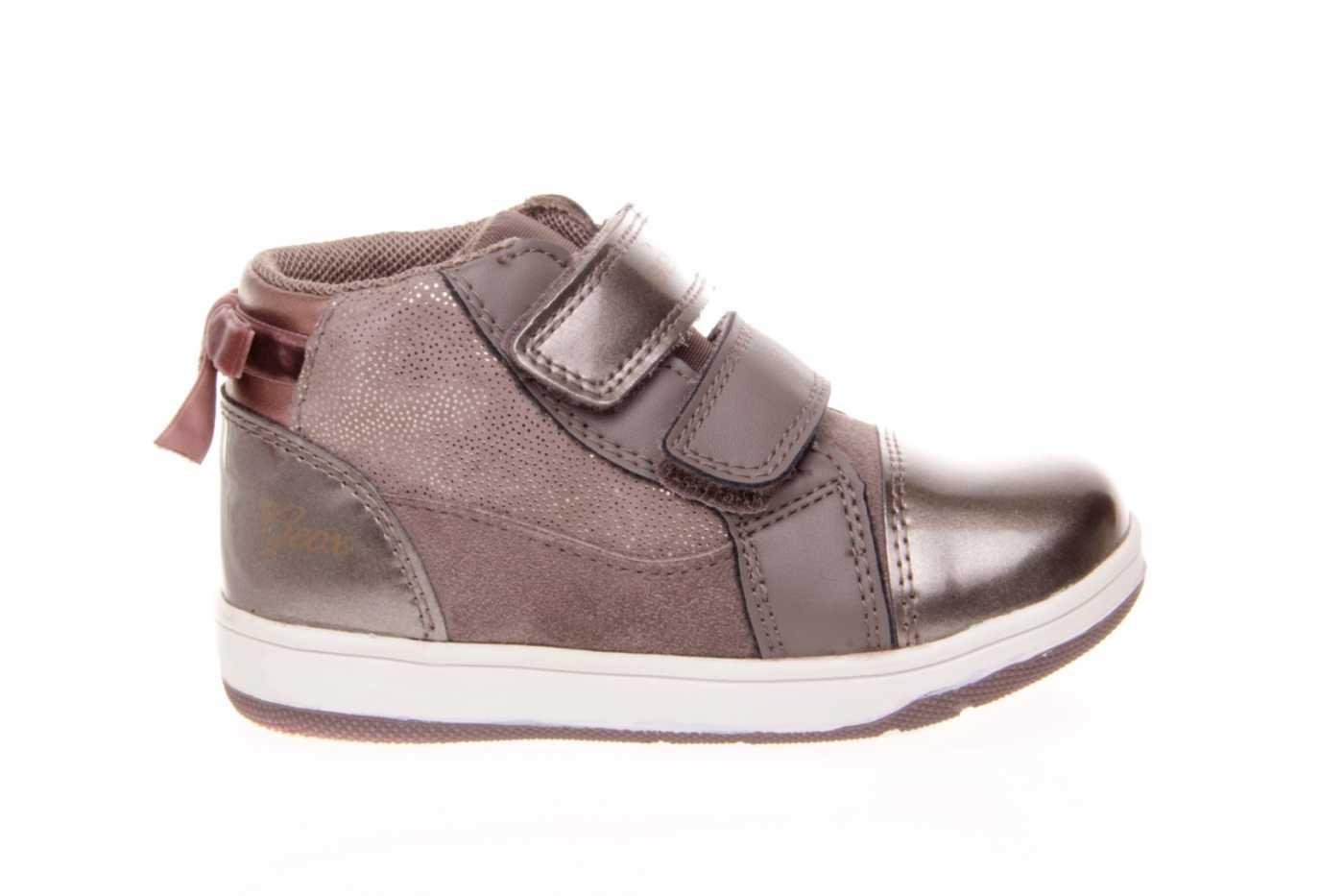 95b422b5 Comprar zapato tipo JOVEN NIÑO estilo BOTAS COLOR CAMEL PIEL | BOTA ...
